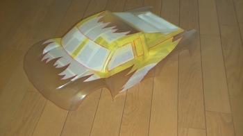 New Body (1).JPG