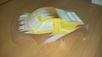 New Body (2).JPG