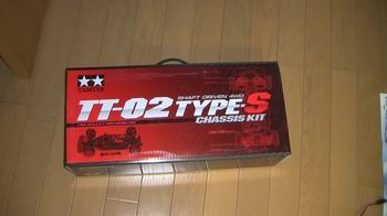 TT02S (1).JPG